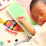 予定日超過!陣痛促進剤で2日かけて初出産!!